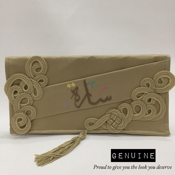 "Sara Clutch - Code: G0075 Customized clutch for name ""Sara"" in unique font & colors giving stylish outfit"