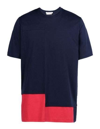 Marni Short Sleeve t Shirt - Marni Men - thecorner.com
