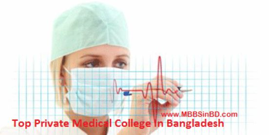 Top Medical Colleges in Bangladesh #bmc, #medical #study #with #low #fees,bangladesh #medical #college, #dhaka #medical #college, #list #of #medical #colleges #in #bangladesh, #colleges, #medical #colleges #with #lowest #fees, #low #fees #mbbs #college,low #package #medical #study, #top #private #medical #colleges…