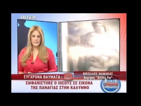 Θαύμα! Εμφανίστηκε ο Ιησούς σε εικόνα της Παναγίας !