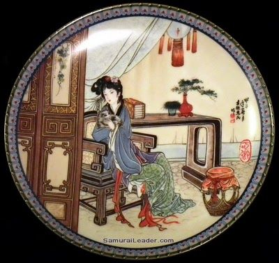 # 9 Ko-Ching  named also in story: 秦可卿 or Qin Keqing