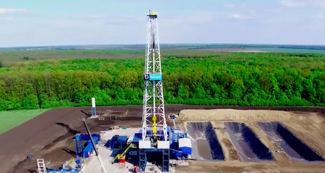Burisma Group Puts Into Operation the Most Powerful Drilling Rig in Ukraine