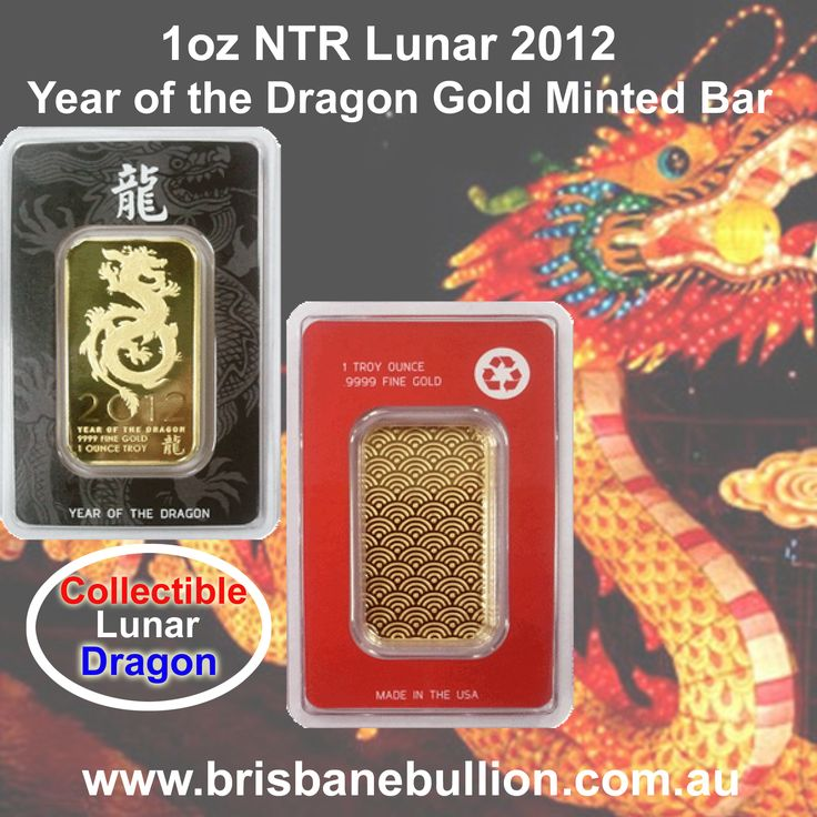 Whether as a gift or as an investment, 1oz NTR Lunar 2012 is sure to impress. Buy the Dragon Minted Gold Bullion Bar today from your local gold and silver dealer, Brisbane Bullion. Order now: https://brisbanebullion.com.au/1-oz-ntr-lunar-2012-year-of-the-dragon-gold-minted-bar #DragonMint #DragonGoldBar #GoldBar #GoldCoins #BrisbaneBullion #GoldBullion #NTR #LunarSeries #Lunar #AustralianBullions #BestGoldSilverDealer #Brisbane #Gold #GoldDealer #BrisbaneGoldCoins #BrisbaneDealer…