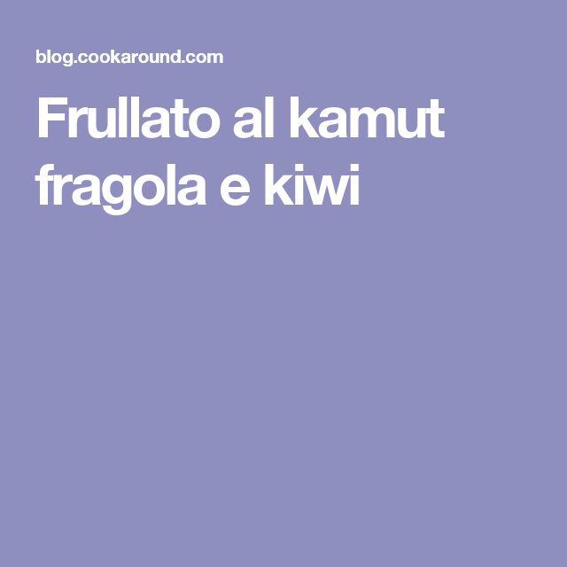 Frullato al kamut fragola e kiwi