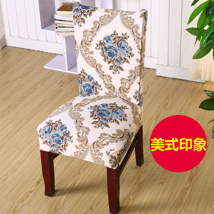 2017 fashion spring stretch chair cover Spandex coprisedie wedding chair covers  computer chair cover