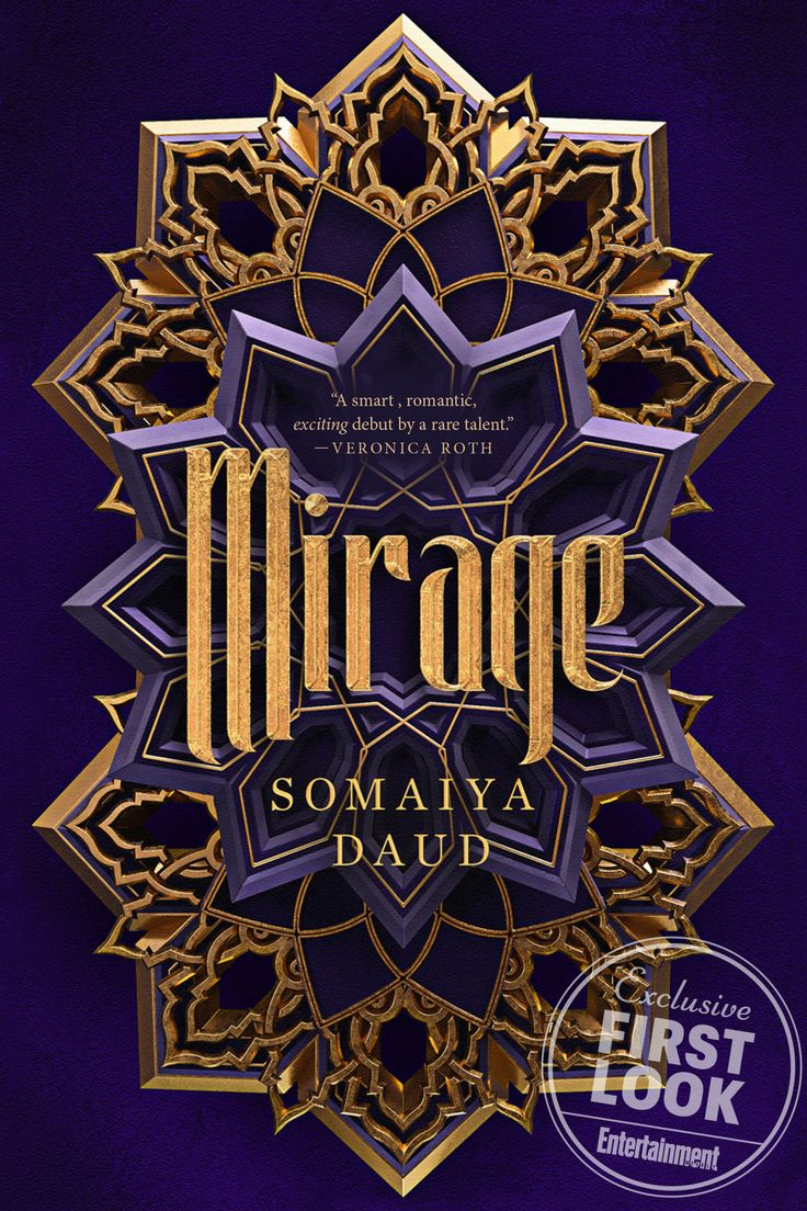<em>Mirage</em>: Preview the YA debut Veronica Roth, Margaret Stohl, and more are already raving about