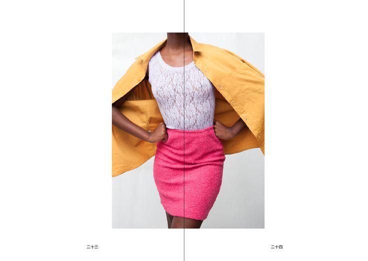 high waisted knitted skirt, lace tank & mohxa shirt