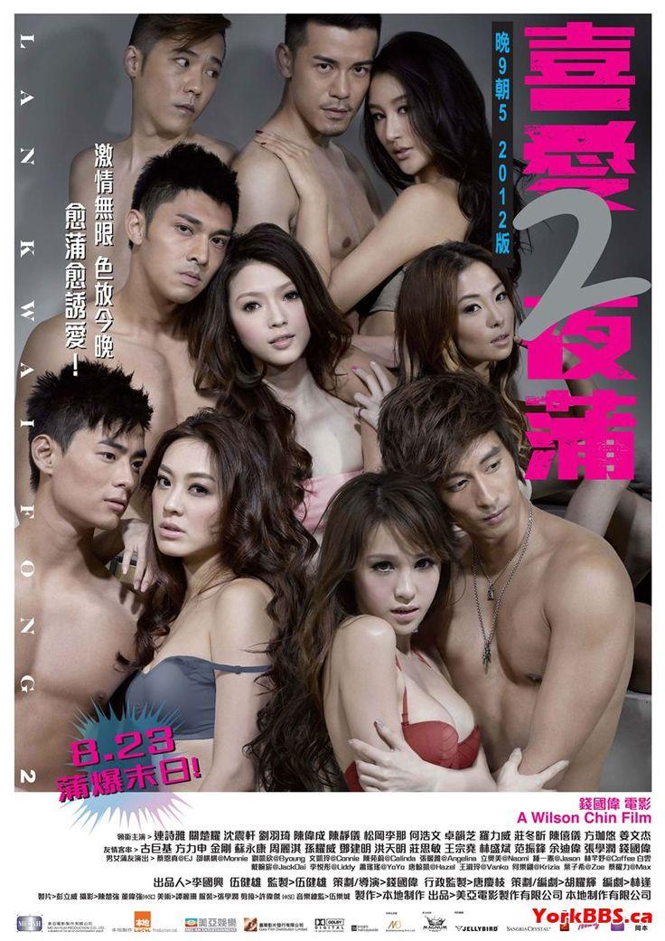 love chinese movie good drama youtube holding love chinese movie ...