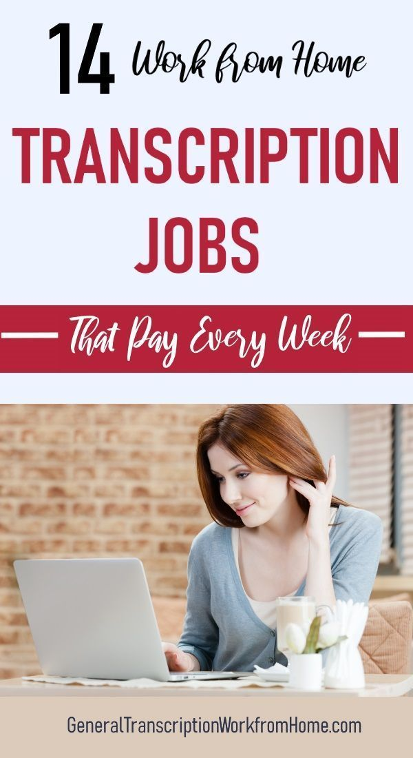 14 Work From Home Transcription Jobs That Pay Every Week