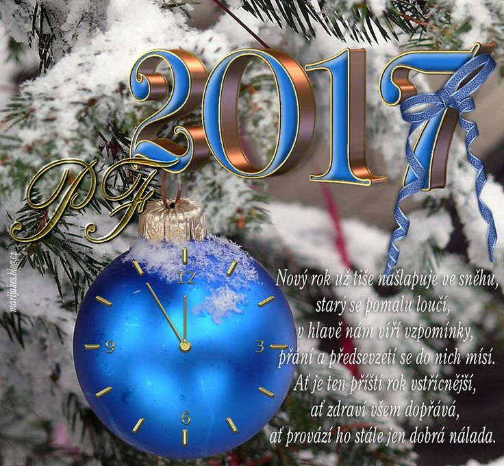 Novoroční přání PF 2017 | MarijaKes