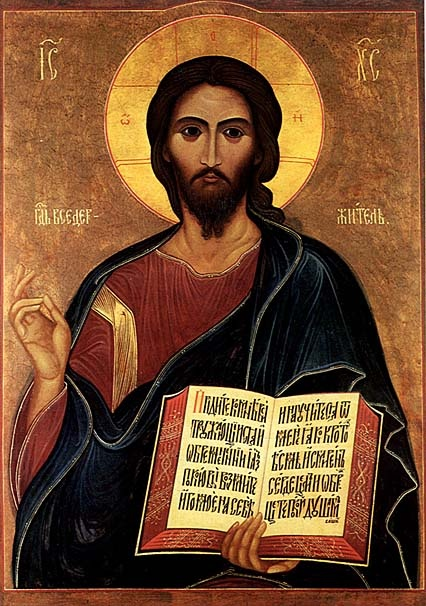 orthodox christianity was jesus human or I have always understood that for christ's humanity to be complete, he had to have a created human body, created human soul and created human spirit, united to his divinity from the moment of conception.