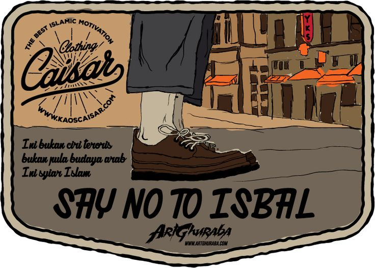 say no to isbal