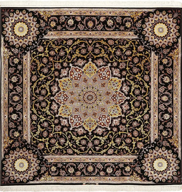 Beautiful Square Vintage Isfahan Persian Rug 51103 By Nazmiyal Vintage Persian Rug Painted Rug Persian Rug