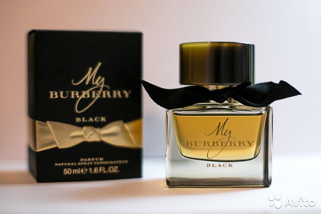 عطر بربري الاسود للنساء Perfume Bottles Perfume Burberry