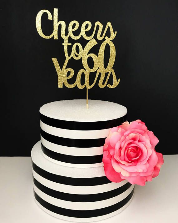 Sensational Cheers To 60 Years Cake Topper 60Th Birthday Cake Toppers Funny Birthday Cards Online Bapapcheapnameinfo