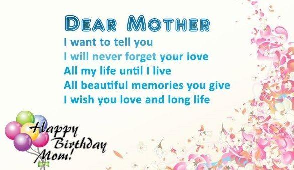 Happy Birthday Mother Wishes Birthday Wishes For Mother Happy Birthday Mom Quotes Wishes For Mother
