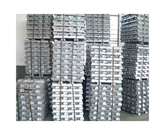 We are the leading Manufacturer and Supplier to offer an optimum quality range of #Aluminum #Ingots.