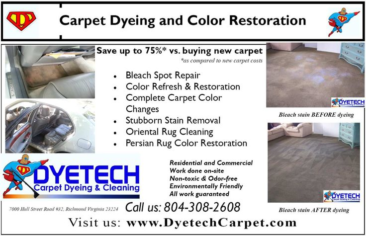 7 Best Dyeing Carpet Images On Pinterest Dye Carpet With