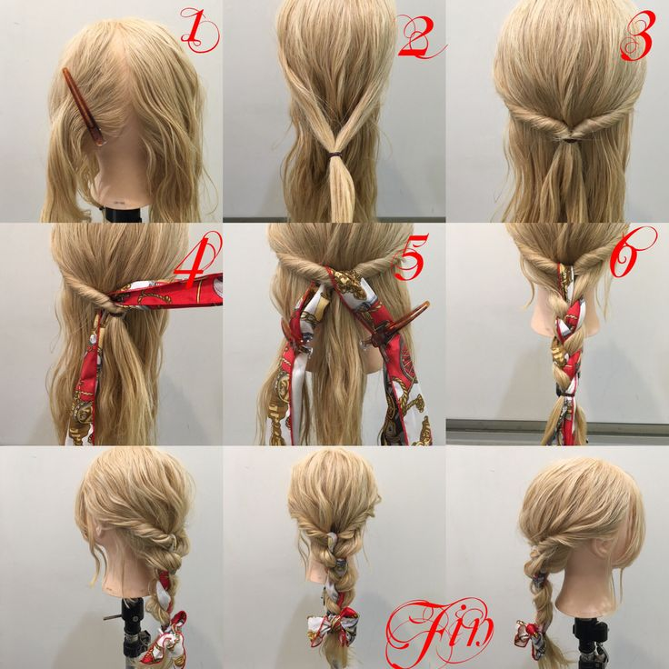 1, Separate the side and back 2, tie the side hair at the back 3, twist twice with the procedure of the kurarin 4, scissors the scarf 5, mix the excess hair with a scarf trisection I will braid 6, I will finish, if I collapse it will be finished It will be nice ^ ^