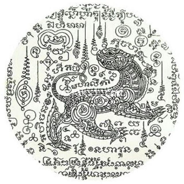 Sak Yant Thai Temple Tattoos | Yant Paetch Payatorn