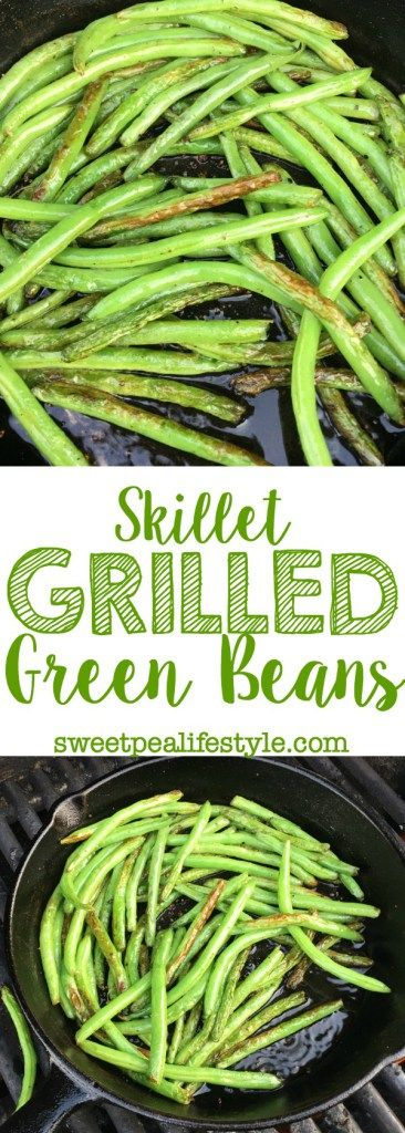 Skillet grilled green beans are the easiest summertime side dish! Made right in a cast iron skillet on the grill, while your protein cooks. No need to heat up the oven, keeping your home cool in the hot summer.