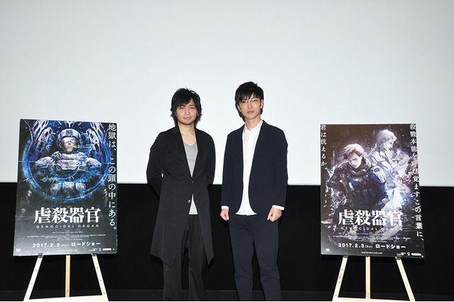 Genocidal Organ: Yuichi Nakamura and Takahiro Sakurai Appear On Stage