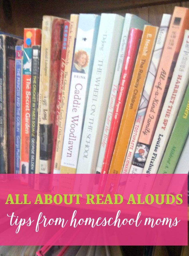 all about read alouds