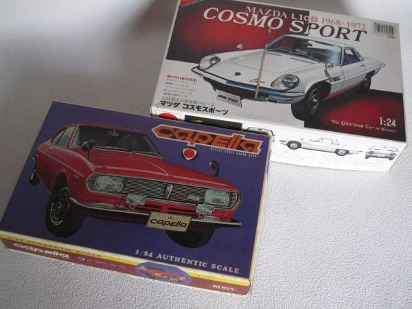 Koga 1/24 Scale Mazda Capella Rotary Coupe and Nichimo 1/24 Scale Cosmo Sport