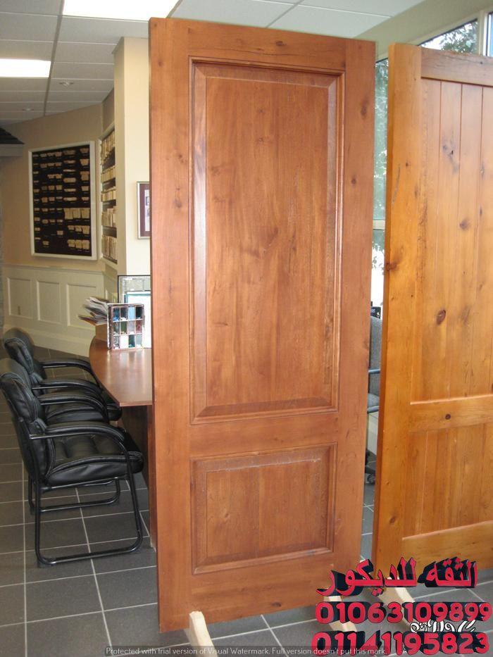 تركيب باب خشب صناعة الابواب الخشب ورشة نجارة صناعة الابواب الخشبية ابواب خشب ابواب خشب جرار باب مروحه عمل شباك Wood Doors Interior Doors Interior Home Decor