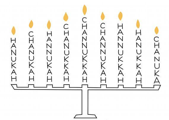 Chanukah Spelling Menorah.  Way to be crafty!: Chanukah Card, Greeting Cards 05, Blank Greeting, Black And White, Jewish Holidays, Holidays Jewish, Hanukkah Menorah, Menorah Blank, Cards Paper Craft