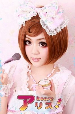 KILL la KILL Kill la Kill rainbow dress Mako cos wig wig cost costume cosplay cosplay wig with a private net!