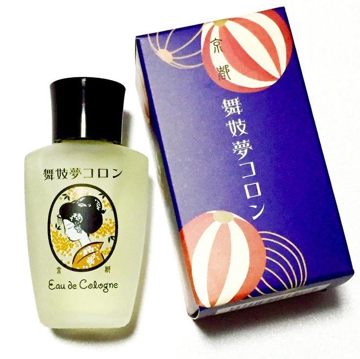 癒やし効果抜群のキンモクセイ。実は、この匂いを閉じ込めた香水があるってご存知ですか? 今回はキンモクセイの香水を一挙にご紹介しちゃいます!