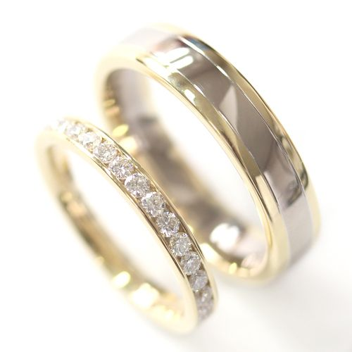 Yellow and White Gold Matching Wedding Rings Set, Form Bespoke Jewellers, Leeds, Yorkshire