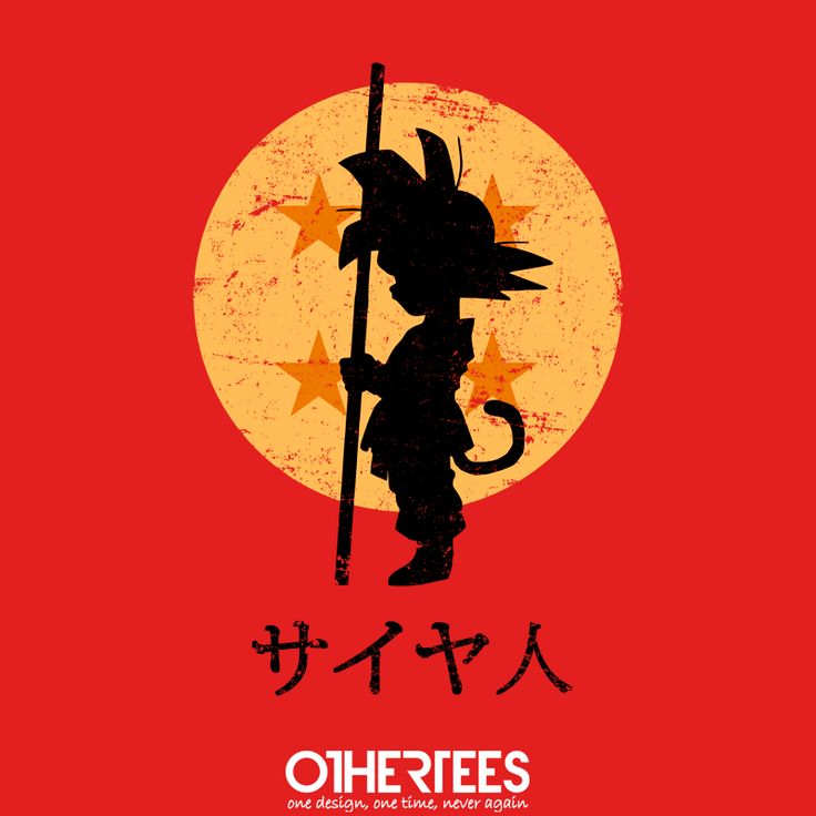 """""""Looking for the Dragon Balls"""" by ddjvigo on sale until 3rd September at Othertees.com Pin it for a chance at a FREE TEE! #gohan #dragonball #dragonballz #manga #anime #othertees"""
