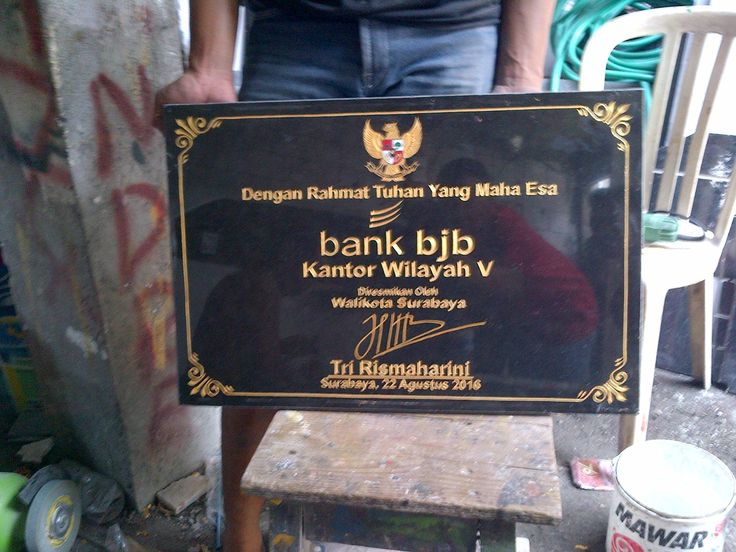 Prasasti granit untuk peresmian Bank BJB Kantor wilayah V Diresmikan oleh walikota surabaya  Telp/ wa : 081357603030 081515441030 D5DBF8A7