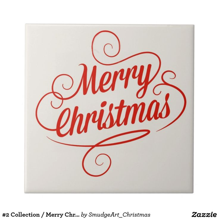 #2 Collection / Merry Christmas Small Square Tile