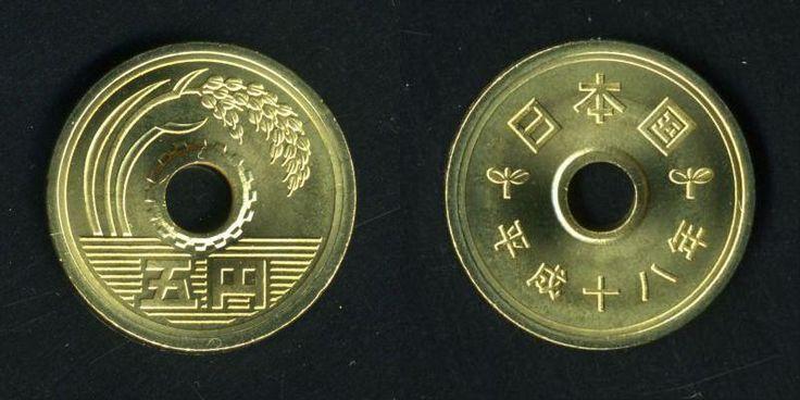 """Diniz numismática: O YEN """"A MOEDA REDONDA"""" 70% Cobre 30% Zinco 22mm Borda lisa, peso 3,75g   Planta de arroz, artes, água, valor - Foi cunhada pela primeira vez em 1959"""
