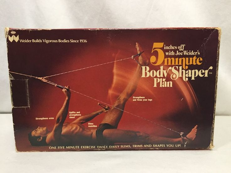 Joe Weider's 5 Minute Body Shaper Plan Workout Rope Exercise Book VTG Home Gym #JoeWeider