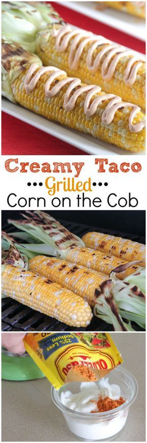 Creamy Taco Grilled Corn on the Cob, unbelievable delicious and simple to make! #recipe #corn #grilled #streetcorn