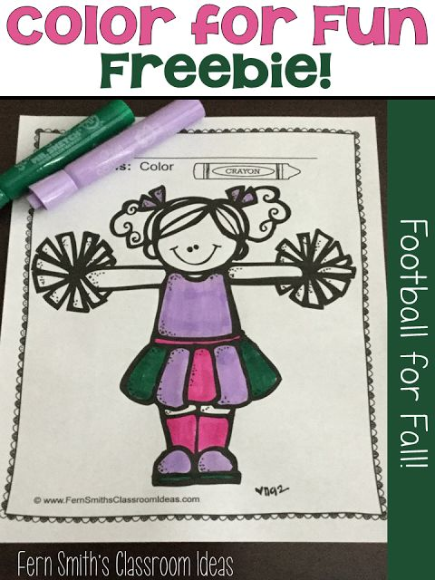 Football Fun! Color For Fun Printable Coloring Pages Four Pages of a Football Fall Fun Freebie! #Free #TPT