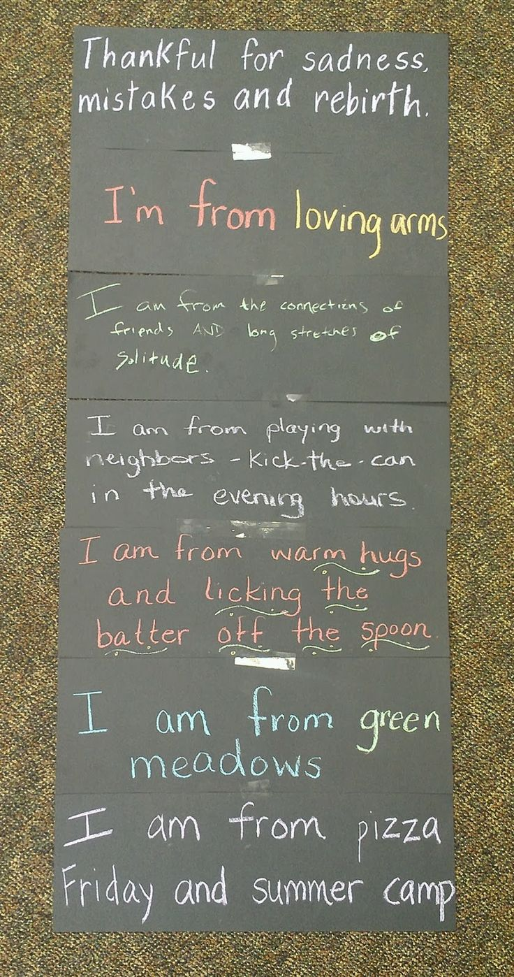 Teaching Young Writers: Chalk-A-Bration February 2014 (Student poem)
