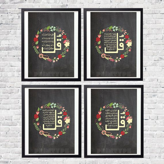 By purchasing this item, you will receive 4 INDIVIDUALS chalkboard poster of surahs Al Kafirun, Al Ikhlas, Al Falaq and An Nas in Arabic. Available in