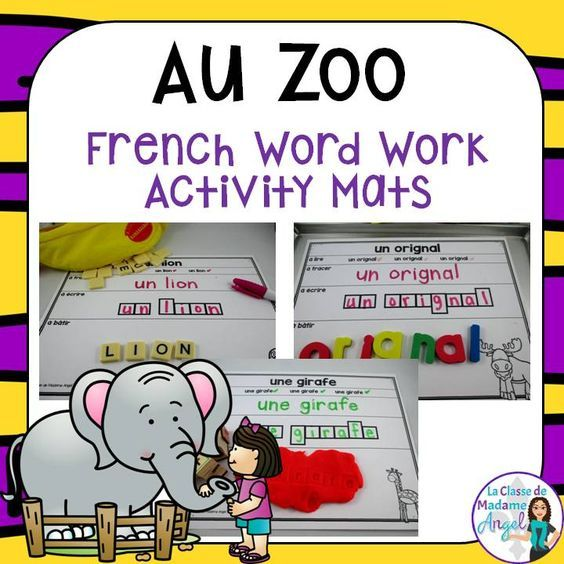 Atelier de mots!  Zoo themed word work center in French!  I love that there are a lot of options for this activity.