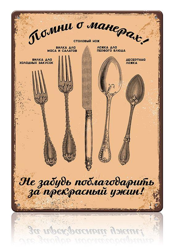 Картинки, прикольные надписи про кухню картинки