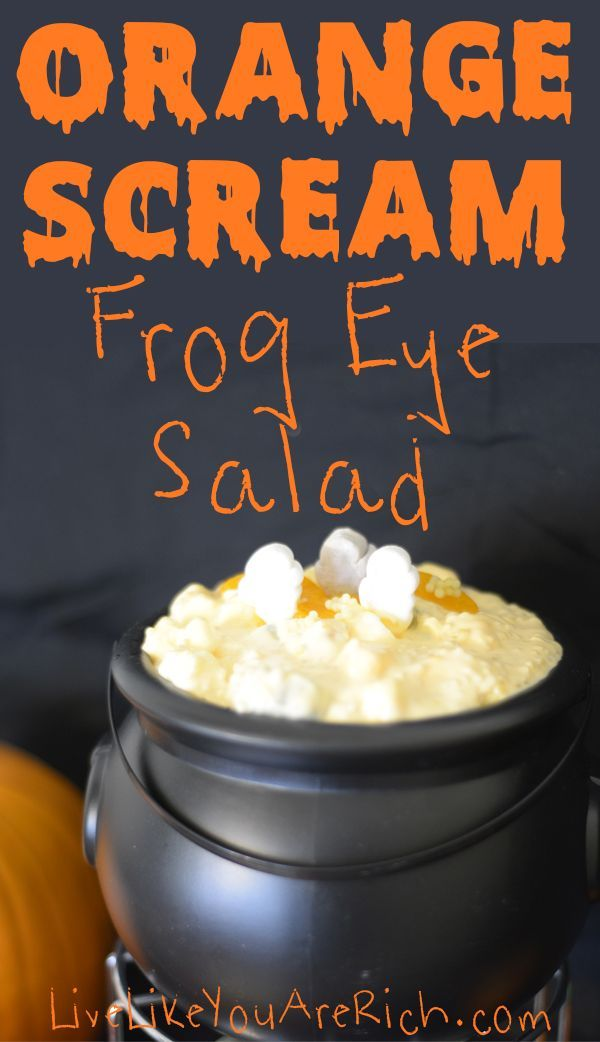 frog3 Halloween Frog Eye Salad Recipe