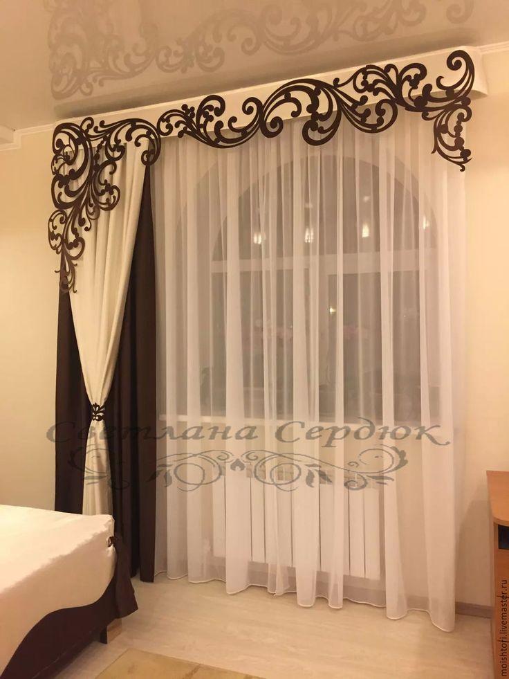 Купить Комплект для спальни - коричневый, шторы, шторы для спальни, шторы на заказ, шторы для дома, ажур