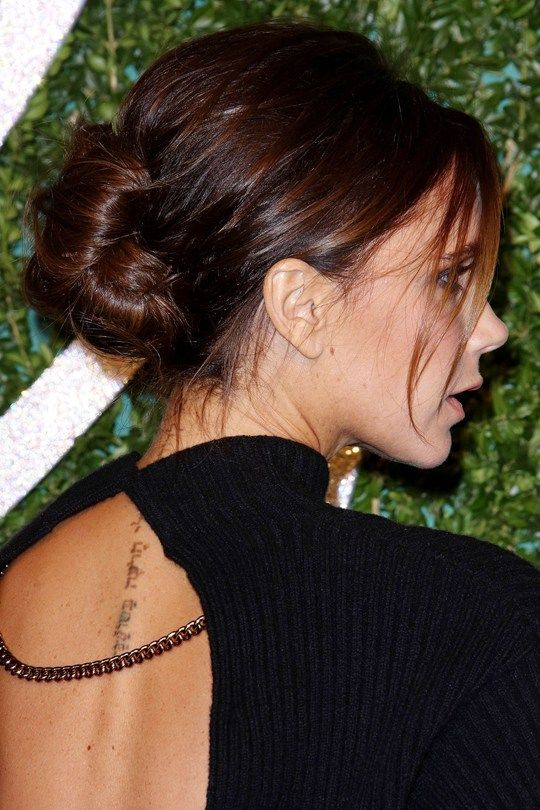 Red carpet hairstyle Updo - Victoria Beckham. Celebrity hairstyle.