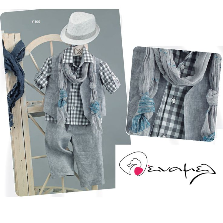 Βαπτιστικό κουστουμάκι για αγοράκι Ελληνικής ραφής. One size κατάλληλο για ηλικία μέχρι 1,5 έτους.  Η τιμή περιλαμβάνει :   πουκάμισο γιλέκο παντελόνι κασκόλ καπέλο