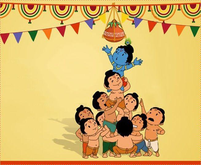 Greetings on auspicious occasion of Jnamashtami! Happy Janmashtami!