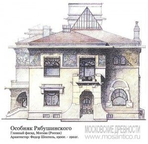 Gorky's House (Ryabushinskiy Mansion) - my favorite museum in Moscow with beautiful Art Nouveau architecture inside and out.